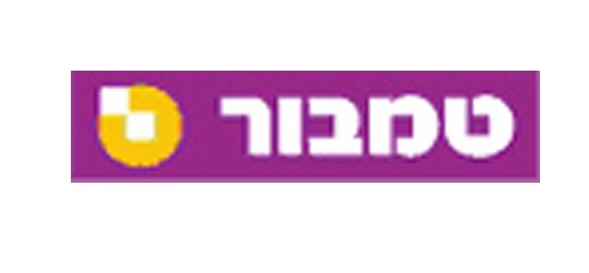 logo tambur